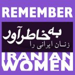 REMEMBER IRANIAN WOMEN